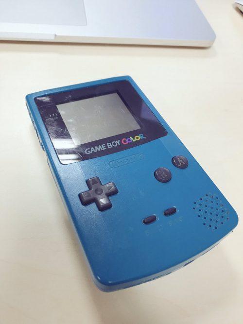 A GameBoy-om